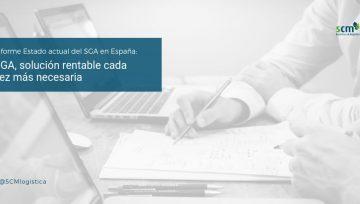 El SGA, una solución rentable y cada vez más necesaria en el competitivo mercado actual